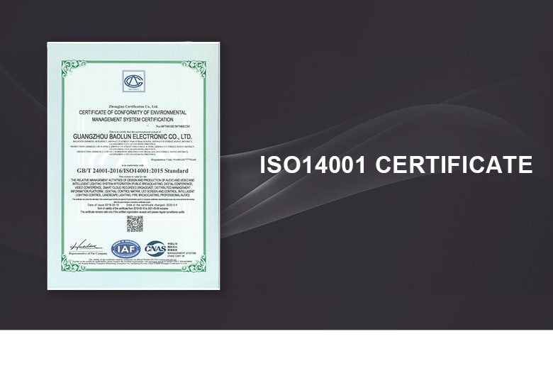IOS14001