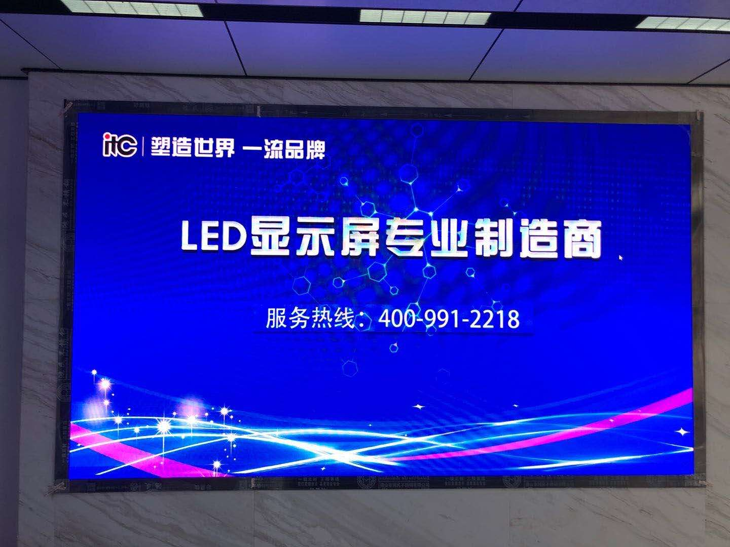 Should the indoor LED display be cooled?