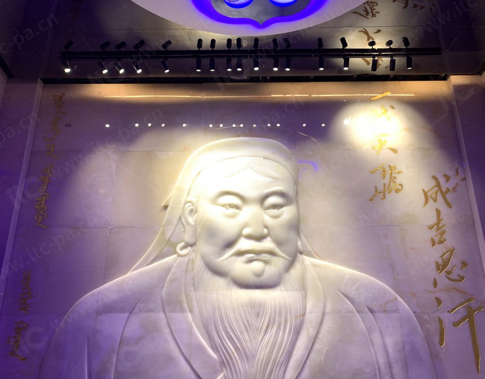 itc Provides Customizable Solutions for Genghis Khan Museum in Inner Mongolia, China