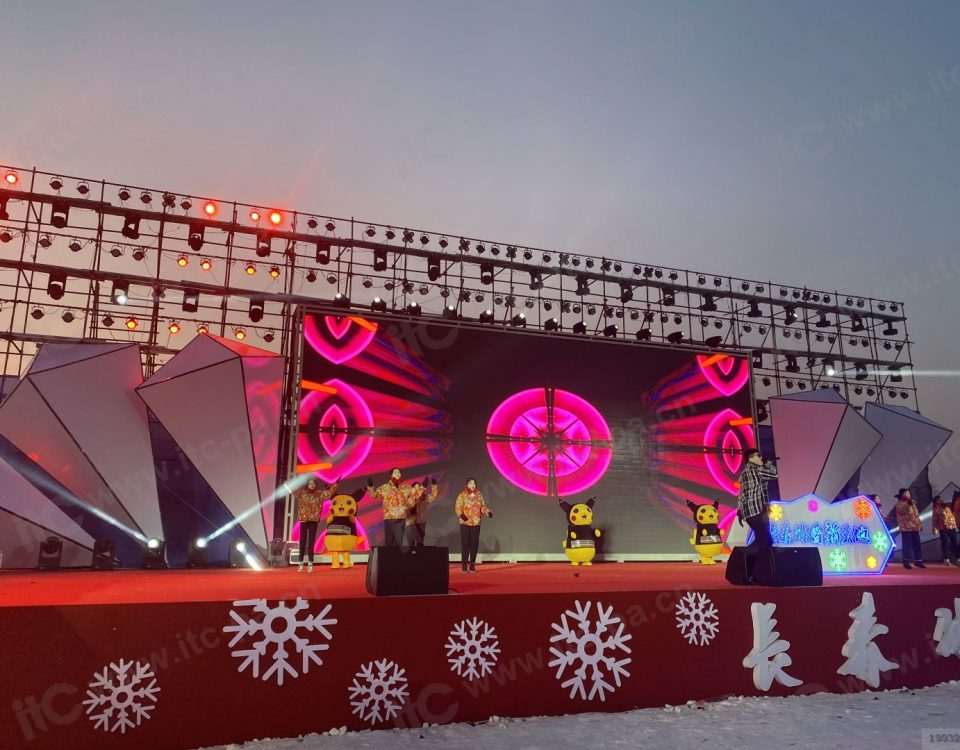 itc LED Screens& Linear Array Sound System Set Up in Changchun New World of Ice and Snow