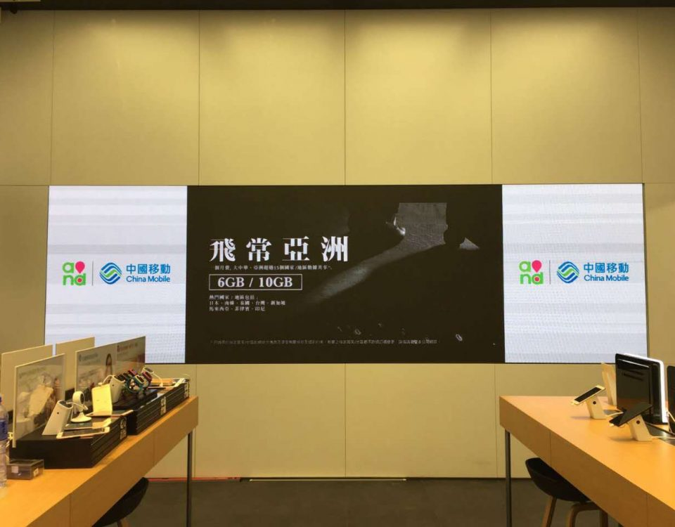 itc P2.5 LED Video Wall Installed in China Mobile Office located in HK Yau Ma Tei.