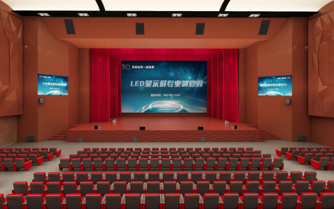 How to select an approriate LED Display applied in the Lecture Hall?
